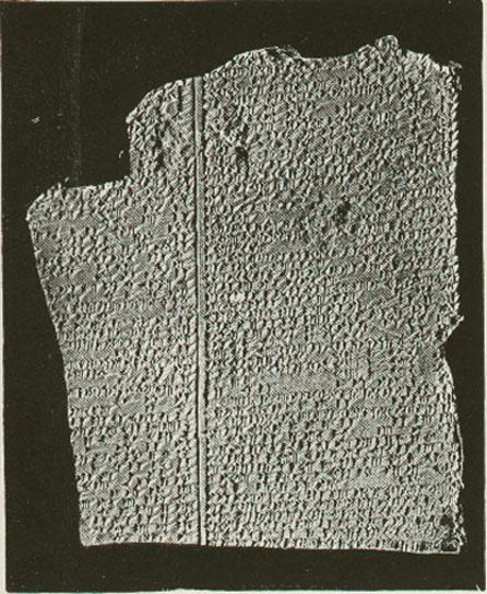 Tabla de Gilgamesh Fuente http://commons.wikimedia.org/wiki/File:GilgameshTablet.jpg